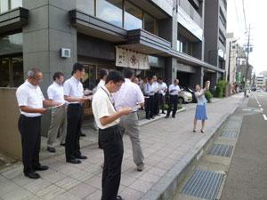 経済企業委員会県外調査に参加しました