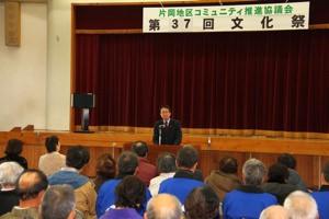 片岡コミュニティ文化祭(11月27日)