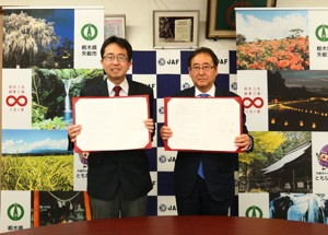 日本自動車連盟(JAF)との観光協定締結式