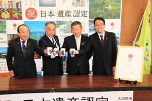 日本遺産認定に伴う合同記者会見