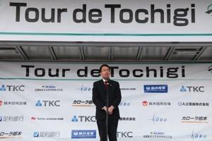 第3回「ツール・ド・とちぎ」第2ステージ表彰式